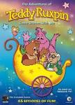 Adventures of Teddy Ruxpin - Come Dream With Me - The Complete Series Poster